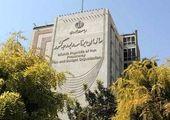 رئیس جمهور تکلیف سند ۲۰۳۰ را یکسره کرد