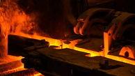 موفقیت بزرگ فولاد اکسین در تولید ورق فولادی مقاوم