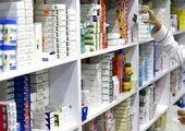چه بیمارانی واکسن رایگان آنفولانزا میگیرند؟