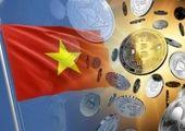 برنامه دولت جدید برای رمز ارزها چیست؟
