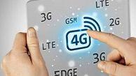 افزایش غیر قانونی قیمت اینترنت + جزئیات