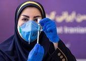 این واکسن داخلی مجوز تزریق اضطراری گرفت