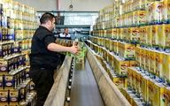 کارخانجات روغن نباتی را چند میفروشند؟