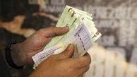منطقهای شدن دستمزدها در سال جدید واقعیت دارد؟