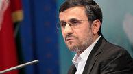 معرفی احمدی نژاد به عنوان شهردار موثر تهران