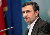 افشاگری داوری علیه یار احمدی نژاد: تو فقط در اسرائیل امنیت داری + عکس