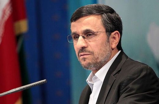 واکنش ها به ادعای جنجالی احمدی نژاد درباره خرید جزیره