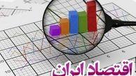 تدوین ۱۴ طرح اقتصادی برای حل مشکلات کشور