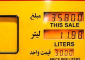 سهمیه بنزین نوروزی داده می شود؟