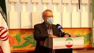 لاریجانی: عدم اعلام صلاحیت، مسئله امروز نیست
