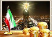 ایران زبالهدان ماینرهای چینی شده است / نوکری برای سایر کشورها با ماینینگ