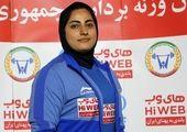 گزارشگران ایران در المپیک اعلام شدند