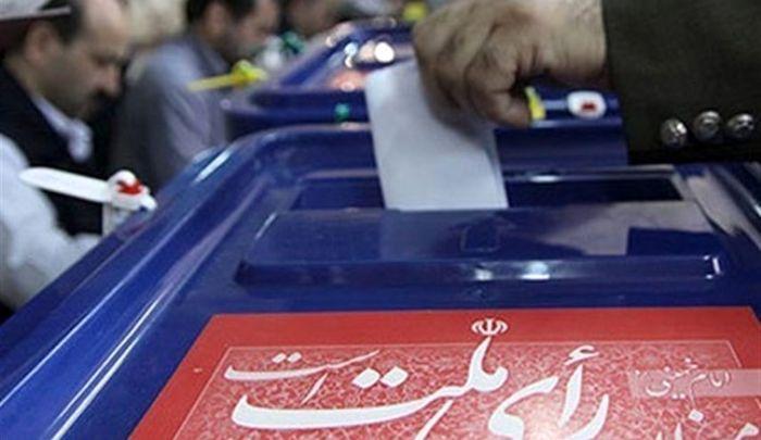 چند درصد از داوطلبان انتخابات تایید صلاحیت شدند؟