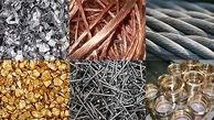 قیمت روز فلزات اساسی در بازارهای جهانی + جدول