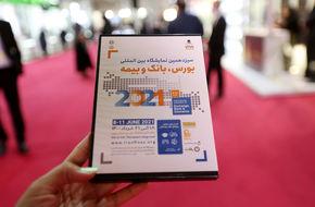 تصاویر/ نمایشگاه بینالمللی بورس، بانک و بیمه برگزار شد