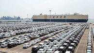 ورود خودروهای جدید به بازار ایران + عکس