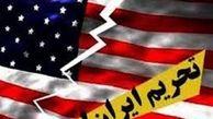 آمریکا این بار نفتکش های ایران را به تحریم تهدید کرد