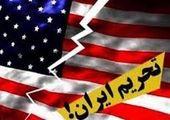 ایران رتبه چهارم بالاترین نرخ تورم در جهان