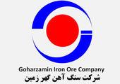 جرثقیل ۵۵ تنی تلسکوپی ایرانی در سنگ آهن بافق فعال شد
