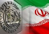 آخرین جزییات پرداخت وام صندوق بین المللی پول به ایران