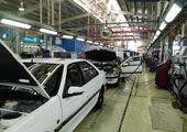 گام بلند ایران خودرو در جهش تولید