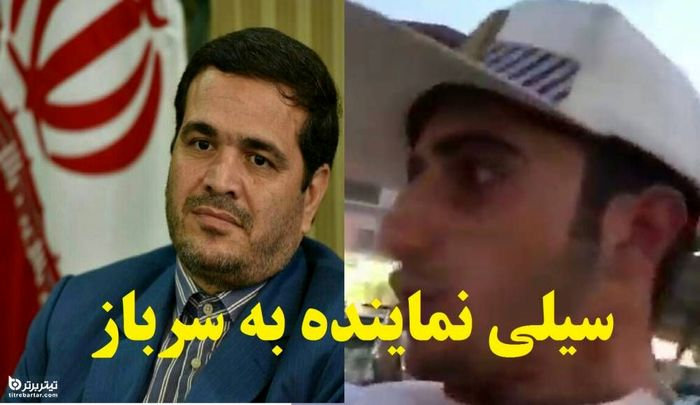 آخرین وضعیت شکایت پلیس از نماینده جنجالی مجلس