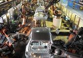 اعلام اسامی برندگان فروش فوق العاده ایران خودرو