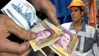 جزییاتی از بیانیه کارگران برای تعیین مزد واقعی