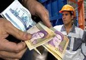 میتوان حقوق کارگران را ۷ میلیون افزایش داد؟