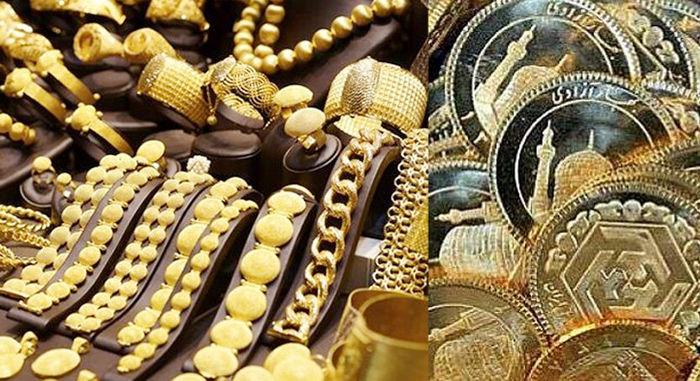 آخرین قیمت طلا و سکه در بازار اعلام شد (۹۹/۱۱/۰۸)