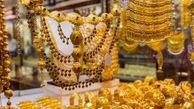 قیمت طلا در بازار امروز به کدام سو می رود؟