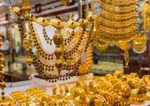 افزایش قیمت طلا ادامه دارد؟