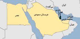 هشدار سفارت ایران به مسافران عمان: به افراد ناشناس مراجعه نکنید