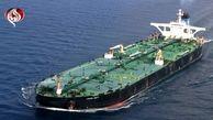 هفت سکانس از توقیف نفتکشها در ۲۰ ماه