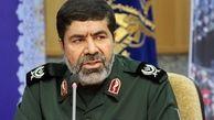 مشاور فرمانده سپاه  استعفا داد