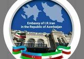 انتقال تجهیزات نظامی به ارمنستان؟ + فیلم