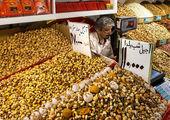 قیمت روز آجیل و خشکبار در بازار (۹۹/۱۱/۱۲) + جدول