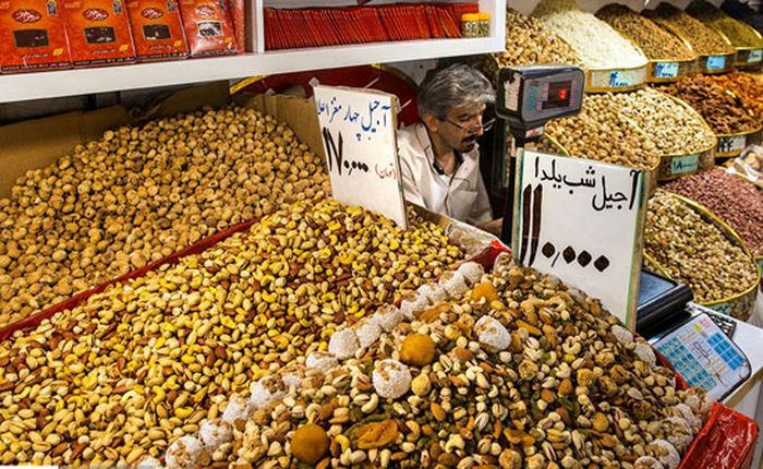 قیمت آجیل و خشکبار چقدر شد؟ + جدول