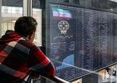 امید سرمایه گذاران بازارهای مالی افزایش یافت