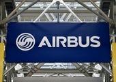 تاریخ پرواز هواپیمایی هما به بیروت اعلام شد