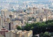 گران ترین و ارزان ترین مناطق مسکونی تهران
