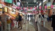 آخرین تغییرات قیمت میوه و تره بار (۵ بهمن)