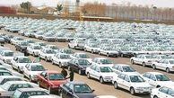 قیمت جدید خودروها بعد از تصمیم جنجالی
