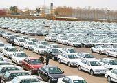 قیمت انواع خودروی ام وی ام در بازار + جدول
