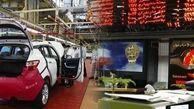 قیمت و فروش خودرو وارد فاز جدید می شود؟