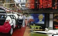 عرضه خودرو در بورس تاثیر بر قیمت ها دارد؟