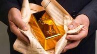 قیمت طلا به کجا رسید؟