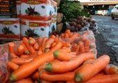 قیمت هویج کاهشی شد