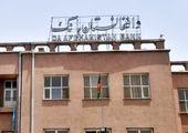 بیت کوین امید مردم افغانستان میشود