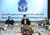 رویکرد ایران در اکسپو 2020 جذب سرمایه گذار است